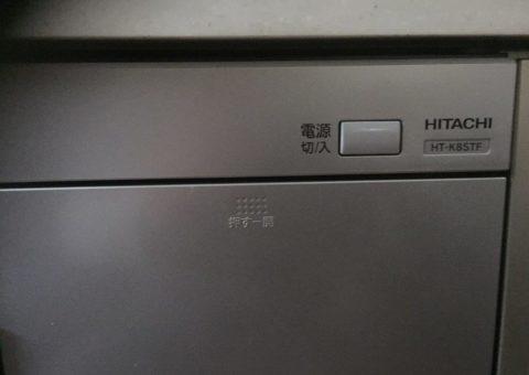 和歌山県日立IHクッキングヒーターHT-K8STF施工後その他の写真1
