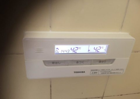奈良県東芝エコキュートHWH-B375H日立IHクッキングヒーターHT-330S施工後その他の写真1