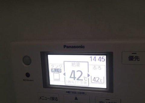 京都府Panasonicエコキュート(床暖対応)HE-D37FQS施工後その他の写真2