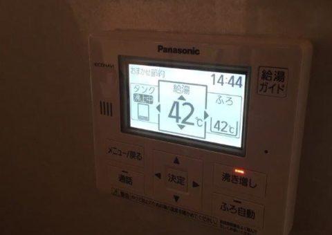 京都府Panasonicエコキュート(床暖対応)HE-D37FQS施工後その他の写真3