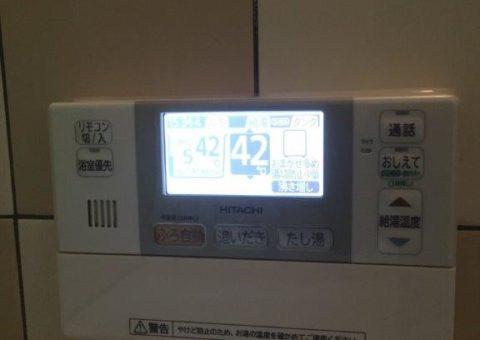 和歌山県日立エコキュートBHP-FS37LD施工後その他の写真1