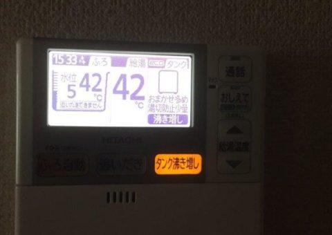 和歌山県日立エコキュートBHP-FS37LD施工後その他の写真2