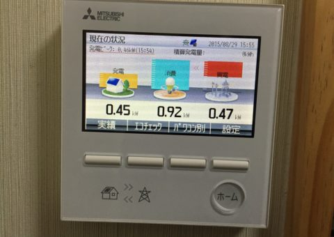 大阪府三菱太陽光パネル 22枚PV-MA2180K施工後その他の写真4