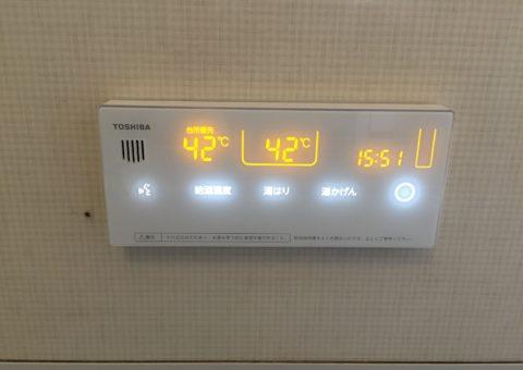 兵庫県東芝エコキュートHWH-B374HA施工後その他の写真3