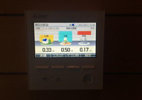 京都府三菱太陽光パネル 15枚PV-MA2250M施工後その他の写真4