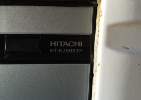 愛知県日立IHクッキングヒーターHT-K200XTF施工後その他の写真1