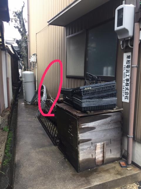 奈良県東芝エコキュート(薄型)HWH-B375HWA施工前の写真