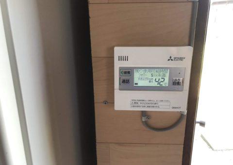 大阪府三菱エコキュートSRT-S373U施工後その他の写真1