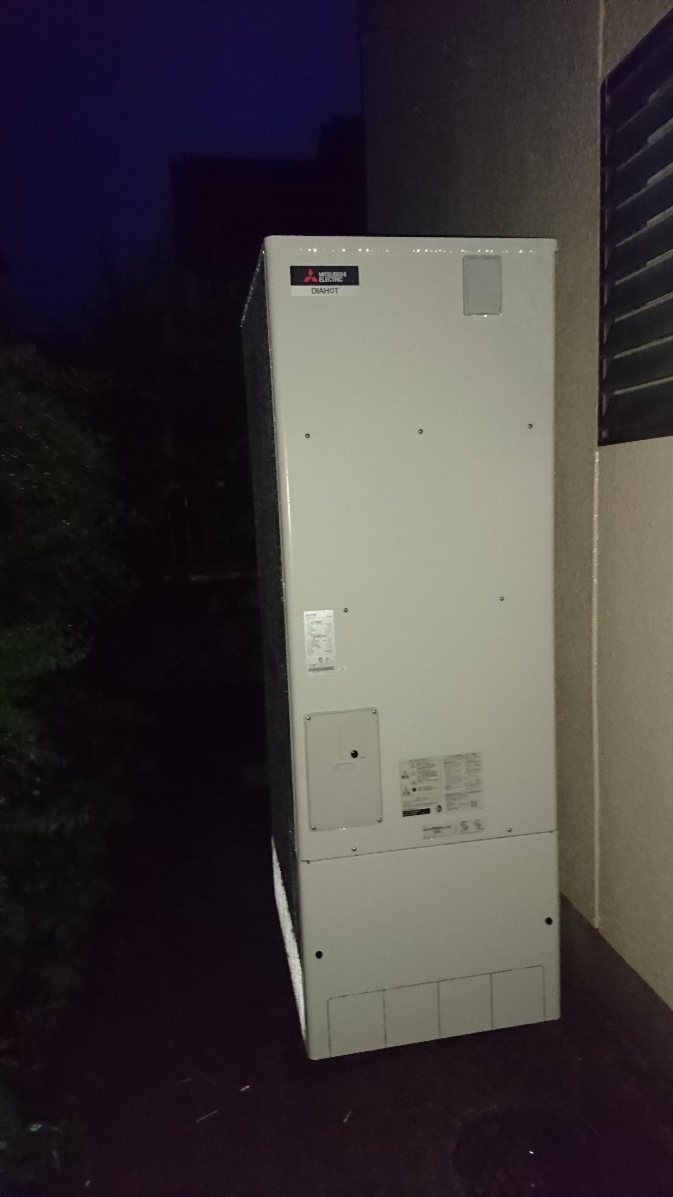 大阪府三菱エコキュートSRT-NK373D施工後の写真