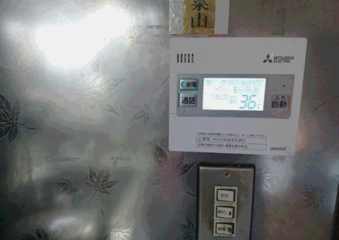大阪府三菱エコキュートSRT-ST463U施工後その他の写真1