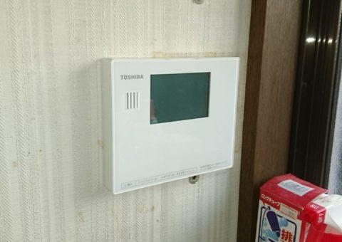 大阪府東芝エコキュートHWH-B375HWTV施工後その他の写真2