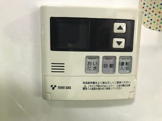 大阪府東芝エコキュートHWH-B375HWV施工後その他の写真4