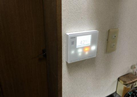 大阪府東芝エコキュートHWH-B375HWV施工後その他の写真3