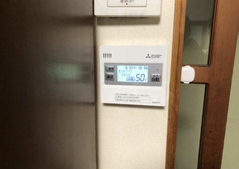 大阪府三菱エコキュートSRT-S474UA施工後その他の写真3