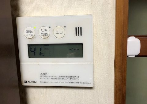 大阪府三菱エコキュートSRT-S474UA施工後その他の写真4
