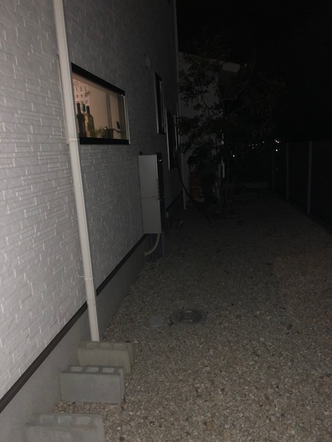 大阪府東芝エコキュートHWH-B375HWV施工前の写真