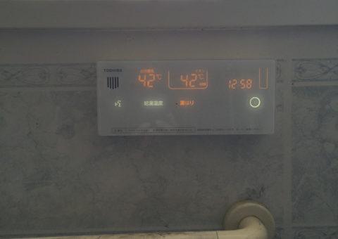 大阪府東芝エコキュートHWH-B375HA施工後その他の写真2