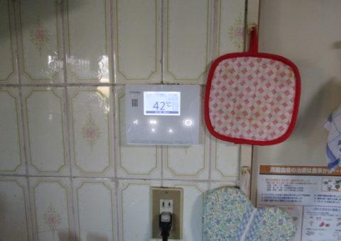 大阪府東芝エコキュートHWH-B375施工後その他の写真2