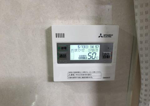 大阪府三菱エコキュートSRT-S374UA三菱IHクッキングヒーターCS-G318MS施工後その他の写真3