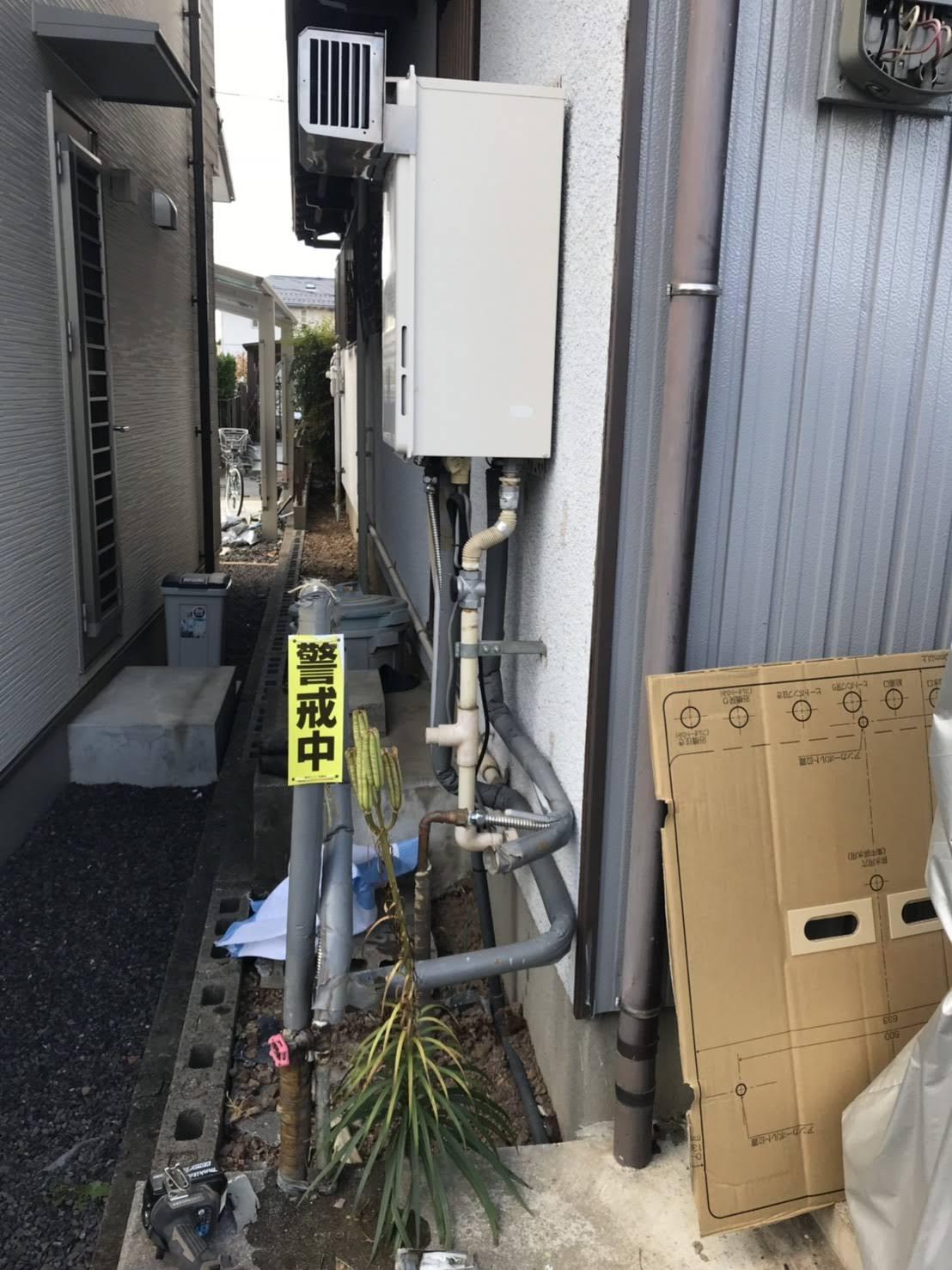 東芝エコキュートHWH-F375施工前の写真