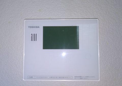 大阪府三菱IHクッキングヒーターCS-G32MS東芝エコキュートHWH-B375HWTV施工後その他の写真2