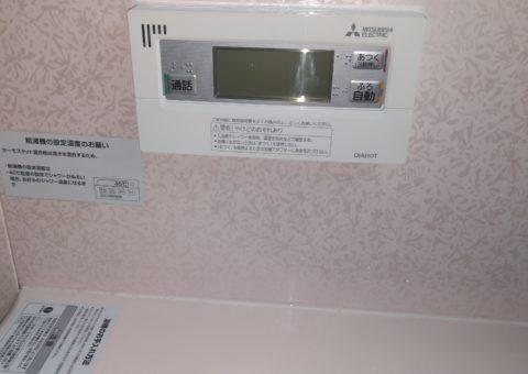 大阪府三菱エコキュート SRT-STS374UA施工後その他の写真2