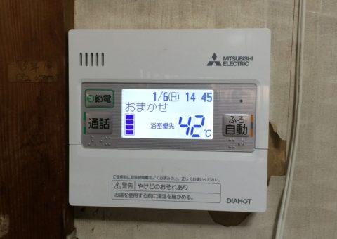 大阪府三菱エコキュートSRT-W373施工後その他の写真1