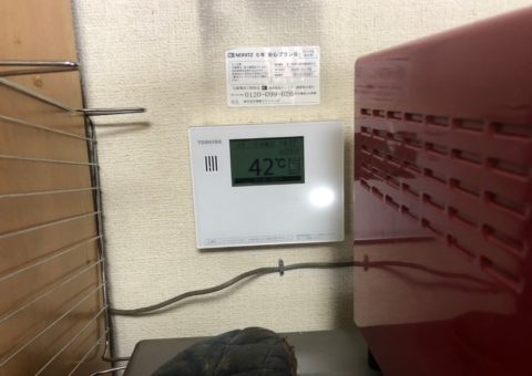 大阪府三菱IHクッキングヒーターCS-G32MS東芝エコキュート HWH-B375N施工後その他の写真1