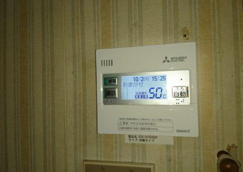 大阪府三菱エコキュートSRT-ST554U施工後その他の写真1