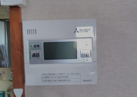 大阪府三菱IHクッキングヒーターCS-G32MS三菱エコキュートSRT-NK374D施工後その他の写真3