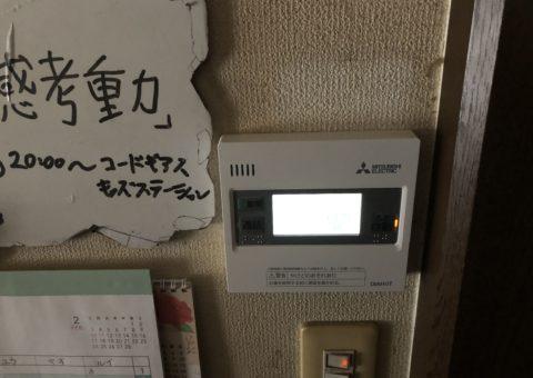 大阪府三菱エコキュートSRT-NK374D施工後その他の写真1