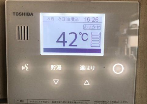 大阪府東芝エコキュートHWH-B376-GZ施工後その他の写真1