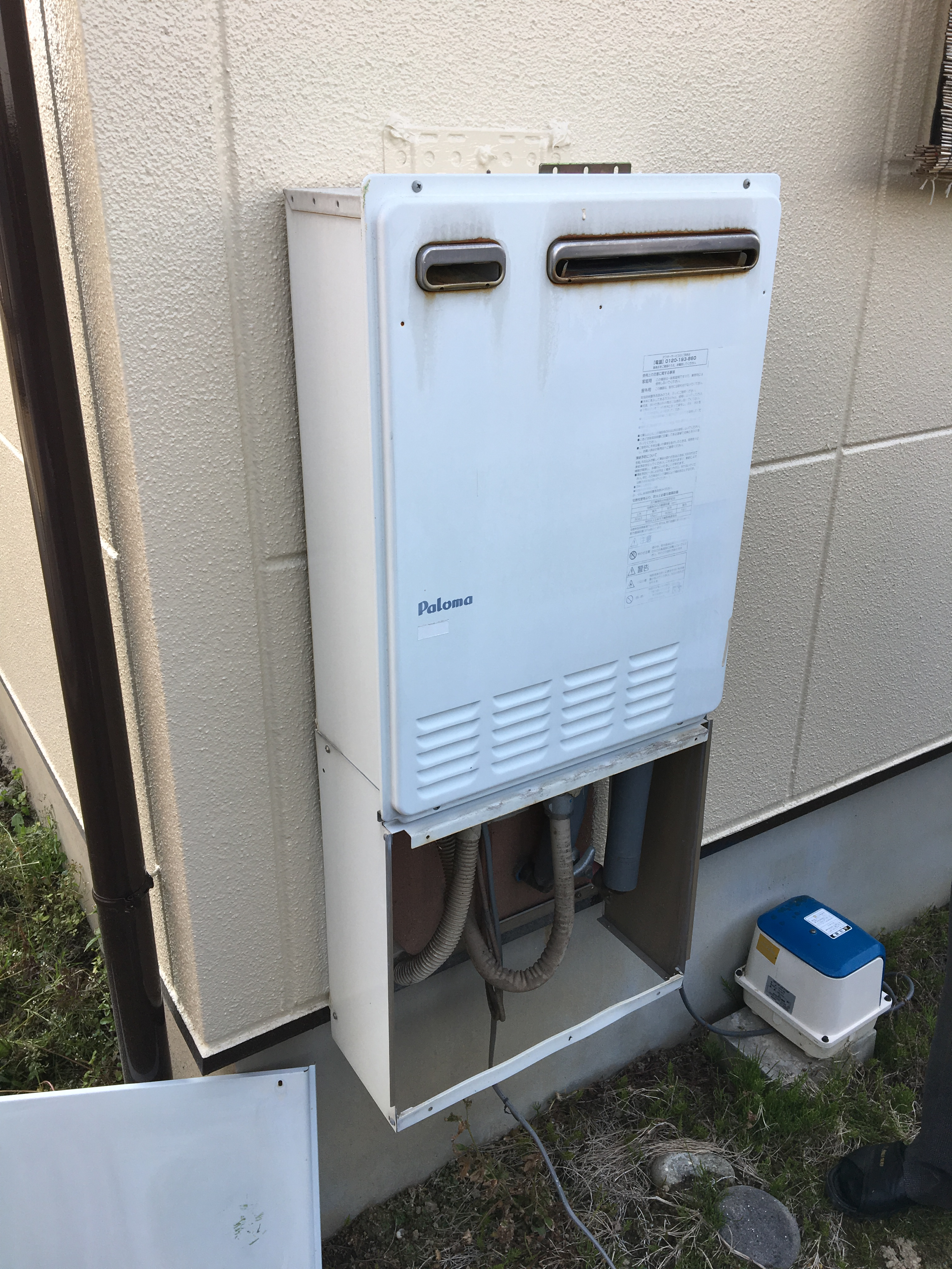大阪府三菱エコキュートSRT-W374Z施工前の写真