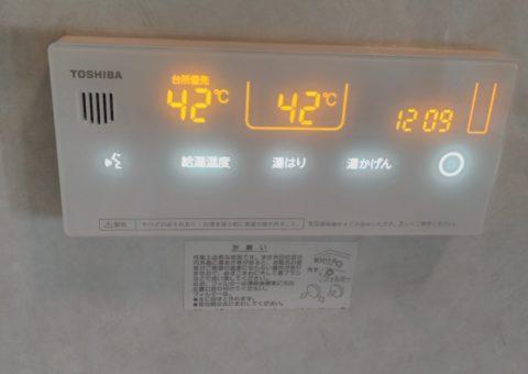 大阪府三菱IHクッキングヒーターCS-G32MS東芝エコキュートHWH-B376N-Z施工後その他の写真2