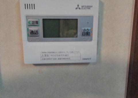 大阪府三菱エコキュートSRT-SK464三菱IHクッキングヒーターCS-G32MS施工後その他の写真2