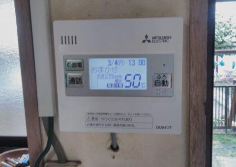 大阪府三菱エコキュートSRT-WK374施工後その他の写真1
