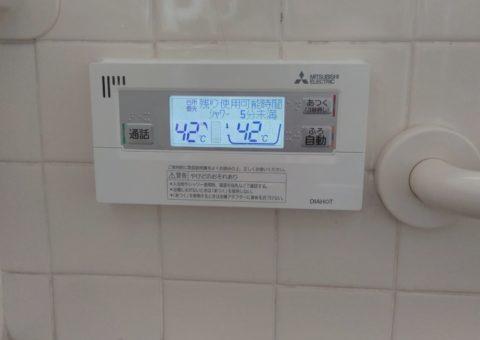 大阪府三菱エコキュートSRT-SK464D施工後その他の写真1