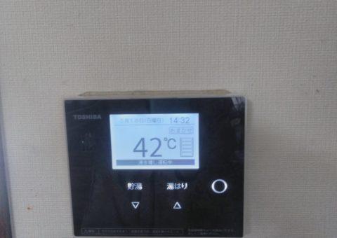 兵庫県東芝エコキュート HWH -B376三菱IHクッキングヒーター施工後その他の写真2