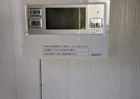 兵庫県三菱エコキュートHWH-B376N-Z施工後その他の写真1