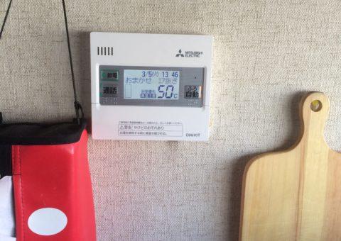 大阪府三菱エコキュートSRT-WK464施工後その他の写真1