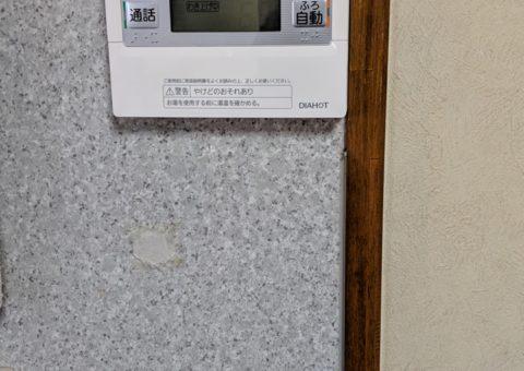大阪府三菱IHクッキングヒーターCS-G32MS東芝エコキュートHWH-F375施工後その他の写真3