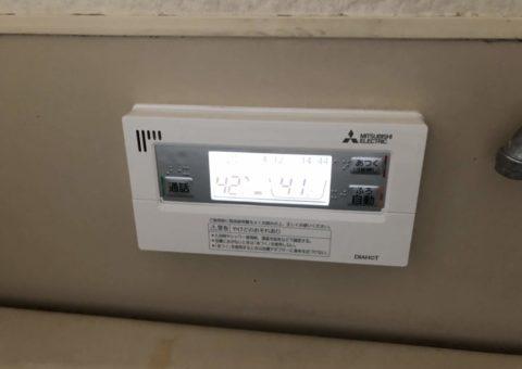 大阪府三菱エコキュートSRT-W374施工後その他の写真2