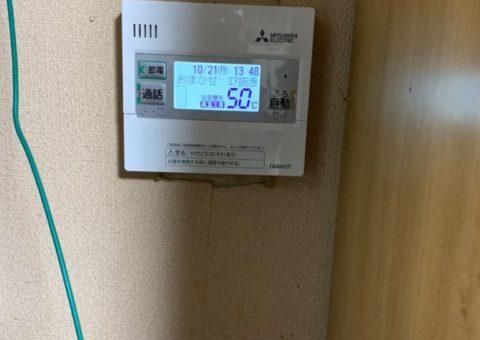 大阪府三菱エコキュートSRT-S374UA施工後その他の写真1