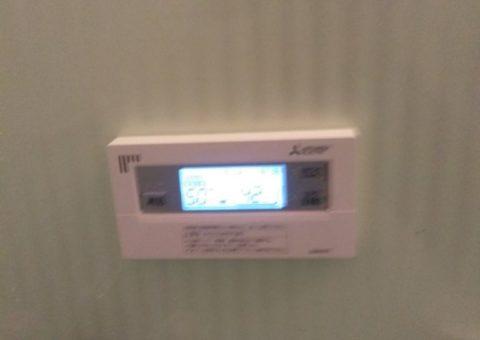 京都府三菱エコキュートSRT-S434UZIHクッキングヒーターCS-G217DR浴室乾燥機V141BZ施工後その他の写真3