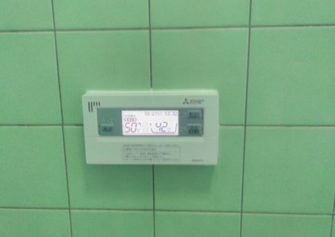 大阪府三菱エコキュートSRT–374UA施工後その他の写真2