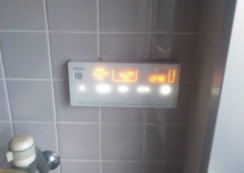 京都府東芝エコキュートHWH-B376H施工後その他の写真3