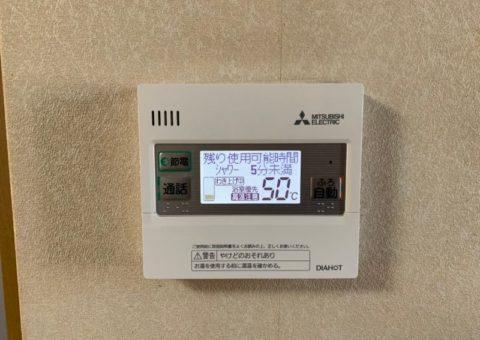 兵庫県三菱エコキュートSRT-S374UA施工後その他の写真2