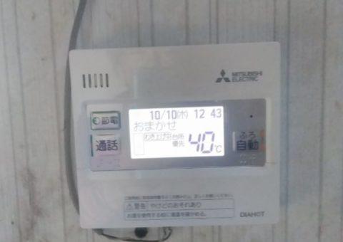 大阪府三菱エコキュートSRT-S554施工後その他の写真1