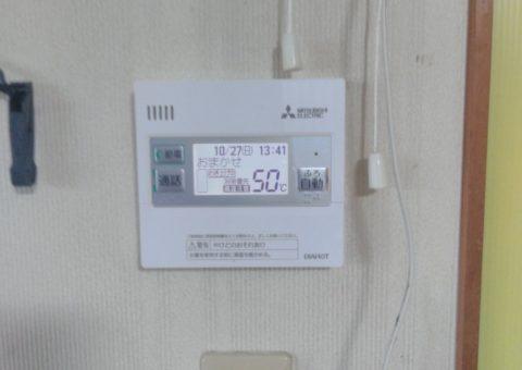 大阪府三菱エコキュートSRT–374UA施工後その他の写真1