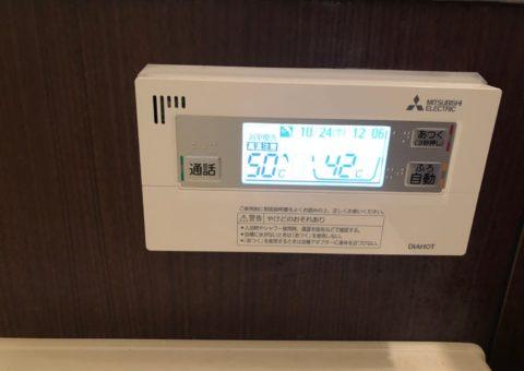 大阪府三菱エコキュートSRT–464UA施工後その他の写真2